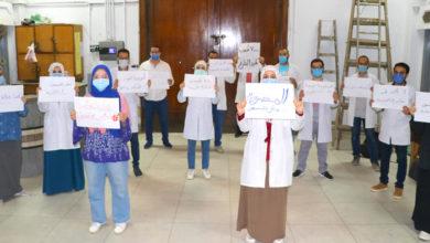 Photo of أطباء دفعة مارس ٢٠٢٠: وزيرة الصحة تواصل تعنتها وتقطع السبل أمام أي حلول