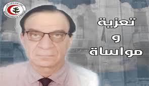 """Photo of """"الأطباء"""" تنعي وفاة د.إسحاق عوض استشاري الجهاز الهضمي بأسوان متأثرًا بكورونا"""