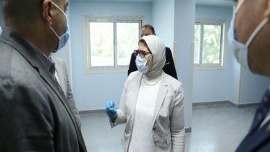 """Photo of """"الرعاية الصحية"""": ليست منوط بنا تحديد أسعار المستشفيات الخاصة ونقترح لقاء عاجل مع وزيرة الصحة"""