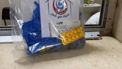 Photo of تحرير محاضر ضد صيدليات امتنعت عن بيع أدوية علاج «كورونا»