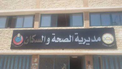 صورة تجديد الثقة في د.محمد علي وكيلًا لـ«صحة مطروح»