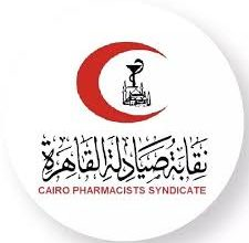 Photo of وفاة مدير الإدارة العامة للصيدلة بالقاهرة سابقا بكورونا