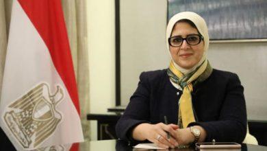 Photo of وزيرة الصحة تستعرض الموقف الحالي لمكافحة كورونا والوضع بمستشفيات العزل