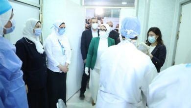 Photo of وزيرة الصحة تتفقد مستشفى أبو قير النموذجي وتلتقط صور تذكارية مع الأطقم الطبية (صور)