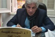Photo of قرار بمد غلق نقابة البيطريين واتحاد المهن الطبية أسبوع آخر بسبب كورونا
