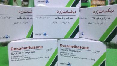 """صورة الصحة العالمية: """"ديكساميثازون"""" هو العلاج الوحيد الذي ثبت فعاليته في علاج كورونا"""