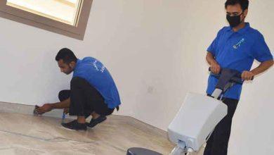 Photo of شركات تنظيف المنازل بالسعودية تساهم في محاصرة كورونا