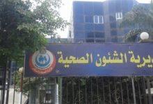 "Photo of شمال سيناء تسجل ""صفر"" إصابات جديدة بكورونا"