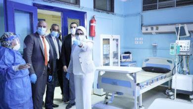 Photo of بلاغ يطالب بوضع المستشفيات الخاصة تحت إدارة وزارة الصحة