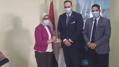 """Photo of """"الرعاية الصحية"""" تهدي درع الهيئة لوزيرة الصحة"""