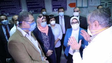Photo of وزيرة الصحة: إمداد محافظة القاهرة بـ 65 قافلة طبية لصرف حقيبة الأدوية والمستلزمات الوقائية