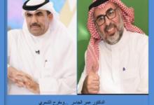 """Photo of د. عمر الجاسر مستشار إعلاميا ..والشمري للمركز الإعلامي لمهرجان """" سينمانا الأول """" بعمان"""