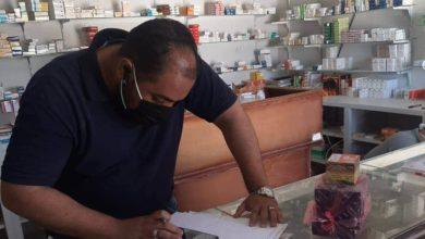 Photo of غلق صيدلية ضبط بداخلها أدوية وعقاقير طبية منتهية الصلاحية بالوادى الجديد