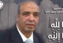 Photo of نقابة الأطباء تنعى الشهيد الدكتور جلال غضنفر لوفاته بكورونا