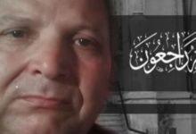 Photo of وفاة مدير مستشفى التكامل السابق فى الغربية بسبب كورونا