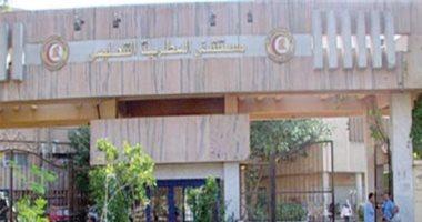 Photo of وفاة مديرة العزل الطبى بمستشفى المطرية بالدقهلية بفيروس كورونا