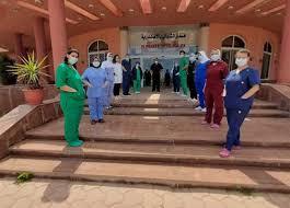 Photo of إلغاء ثاني مستشفى عزل بالإسكندرية لعدم استقبال مصابين جدد