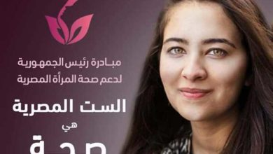 Photo of الرعاية الصحية: استمرار مبادرة الكشف عن الأمراض المزمنة بـ11 وحدة ببورسعيد