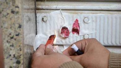 صورة غلق إدارى لـ19 منشأة طبية وعيادات ومراكز علاج حر بالدقهلية