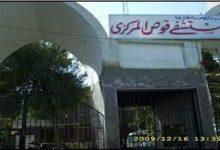 """Photo of """"قوص المركزي"""" ثاني مستشفى بقنا يُسجل صفر إصابات كورونا"""
