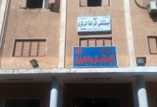 Photo of مستشفى المراغة بسوهاج تُعلن خلوها من مصابي كورونا