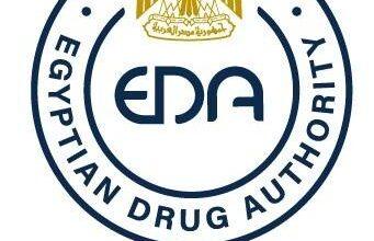 صورة هيئة الدواء تُدشن منصة إلكترونية للإبلاغ عن الآثار الجانبية للأدوية