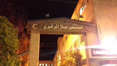 """صورة وفاة مشرفة تمريض مستشفى """"بيلا"""" بكفر الشيخ بكورونا"""