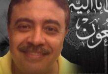 صورة نقابة الأطباء تنعى الدكتور شريف ملوخية لوفاته بكورونا.. وارتفاع الشهداء لـ 334