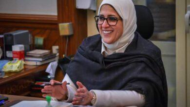 صورة وزيرة الصحة: تسجيل أكثر من 83.2% من سكان الإسماعيلية بالتأمين الصحى الشامل