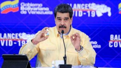 صورة زعم أن «الزعتر» يعالج كورونا.. «فيس بوك» يوقف صفحة رئيس فنزويلا