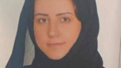 صورة الفيدرالية العالمية لأصدقاء الأمم المتحدة تنعي عمة ليلي العمادي