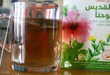 صورة مركز السموم بجامعة الاسكندرية يحذر من شاي القديس يوحنا