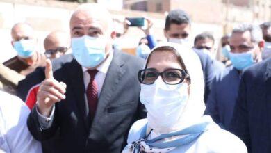 صورة وزيرة الصحة: افتتاح مستشفى فرشوط المركزي بتكلفة 50 مليون جنيه لاستقبال مرضى فيروس كورونا