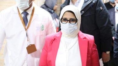 صورة وزيرة الصحة توجه باعتماد مستشفى إيزيس التخصصي ضمن برنامج الزمالة المصرية