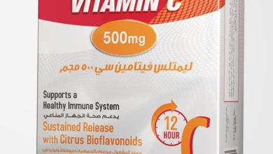 صورة «ايفا فارما» تطرح 3 أدوية لتعزيز المناعة «فيتامين سي ود3 ولاكتوفرين»
