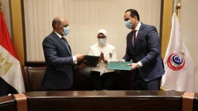صورة وزيرة الصحة تشهد توقيع بروتوكولي تعاون بين كل من الهيئة العامة للتأمين الصحي والهيئة العامة للرعاية الصحية