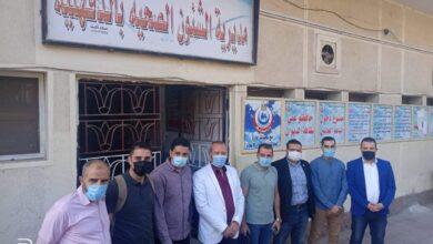 صورة صحة الدقهلية: ارسال وفد طبي لمساعدة مصابي غزة بمستشفى العريش (صور)