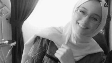 صورة عروس طب أسنان الأزهر ترتقي شهيدة في غزة