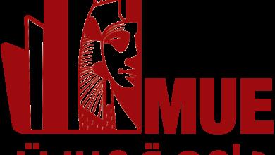 صورة جامعة ميريت تعلن حاجتها لأعضاء ومعاوني هيئة التدريس بجميع التخصصات