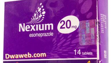 صورة دراسة: تناول أدوية الحموضة والارتجاع يزيد خطر الاصابة بأمراض الكلى
