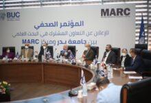 صورة رئيس جامعة بدر: 4 عوامل أدت للعزوف عن كليات الصيدلة الخاصة
